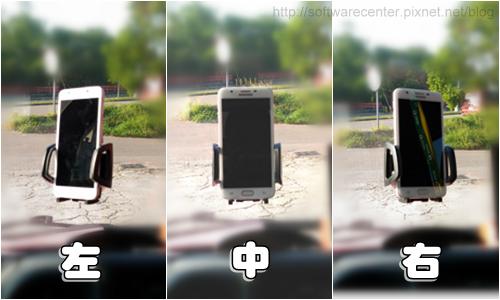 汽車GPS手機支架吸盤式-P15.png