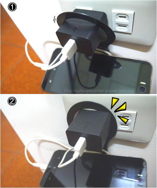 免髒手機插頭充電座-12.png