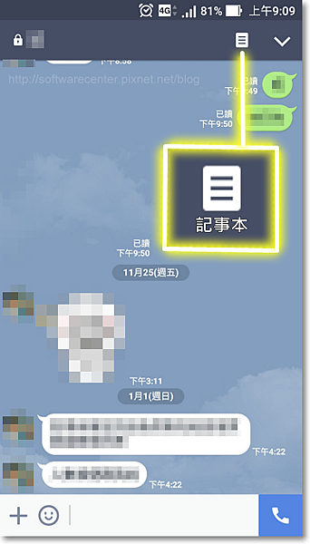 LINE照片(圖片)、影片期限已過,無法開啟-P03.png