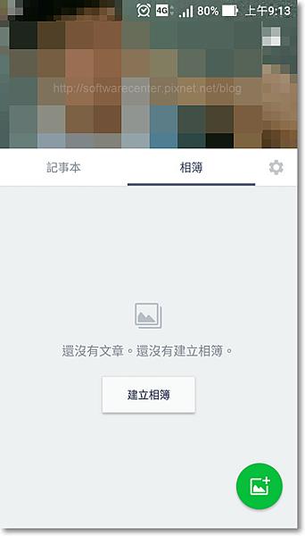LINE照片(圖片)、影片期限已過,無法開啟-P07.png