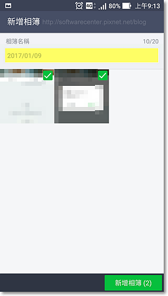 LINE照片(圖片)、影片期限已過,無法開啟-P09.png