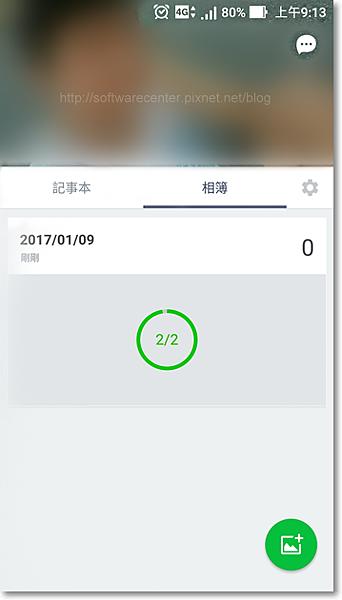 LINE照片(圖片)、影片期限已過,無法開啟-P10.png