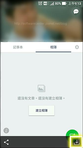 LINE照片(圖片)、影片期限已過,無法開啟-P13.png