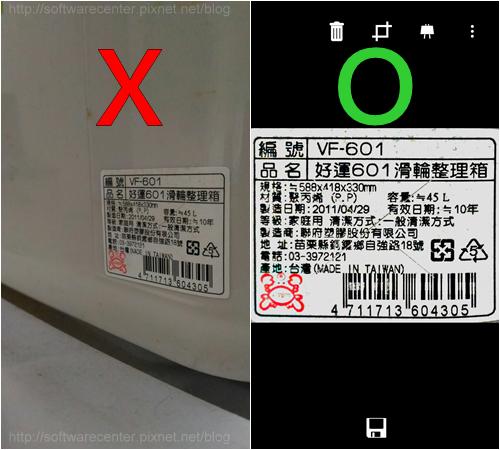 隨身掃描器拍照自動轉換文字檔-P01.png