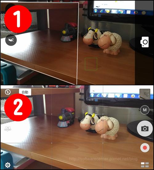 隨身掃描器拍照自動轉換文字檔-P05.png