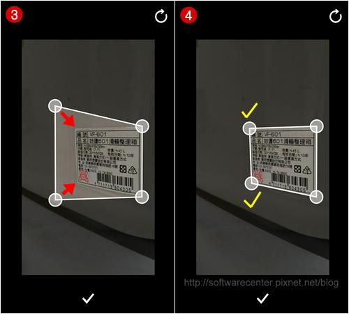 隨身掃描器拍照自動轉換文字檔-P11.png