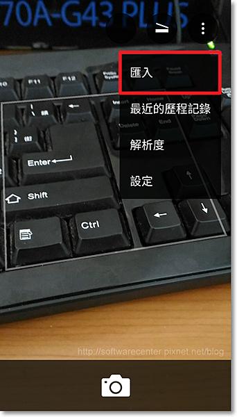 隨身掃描器拍照自動轉換文字檔-P15.png