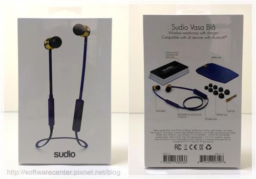 SUDIO VASA BLA藍芽耳機開箱文-P04.png