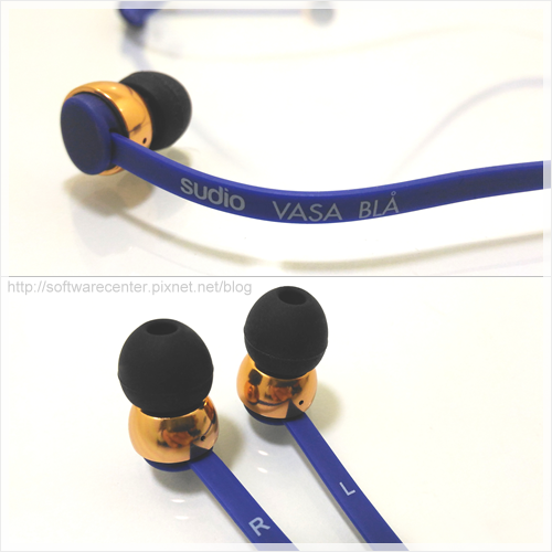 SUDIO VASA BLA藍芽耳機開箱文-P13.png