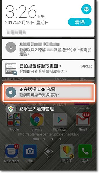 電腦開啟手機相片存放資料夾-P04.png