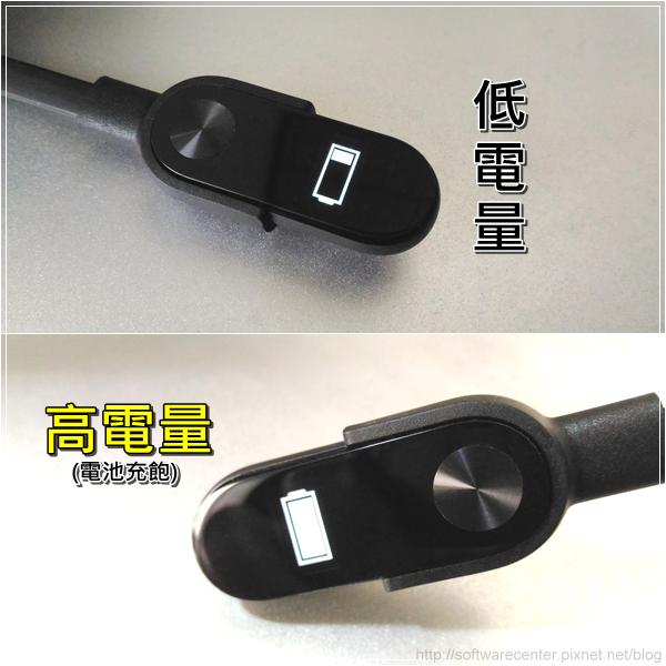 小米手環2開箱評測-P16.png