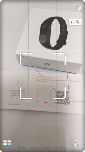 小米手環2開箱評測-P17.png