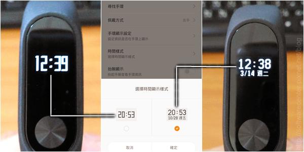 小米手環2開箱評測-P35.png