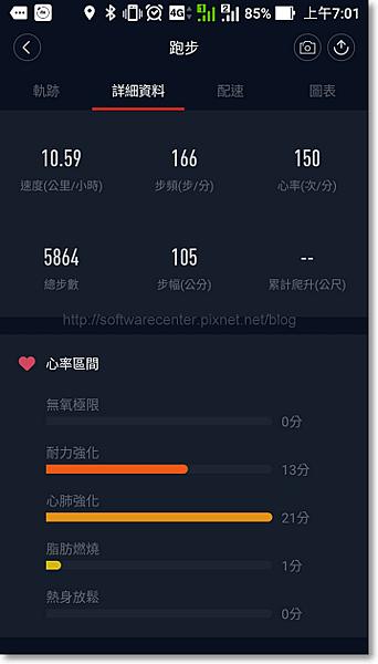 小米手環2開箱評測-P58.png