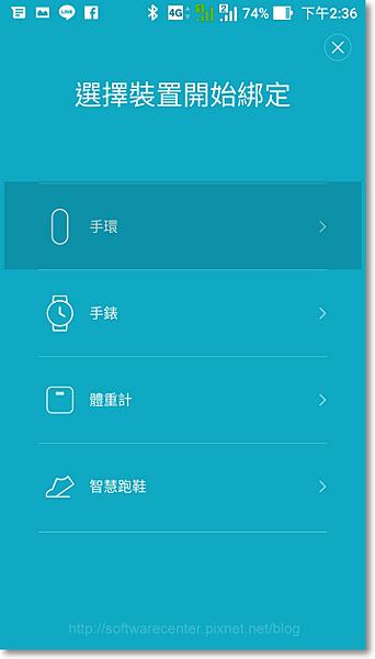 小米手環2開箱評測-P25.png