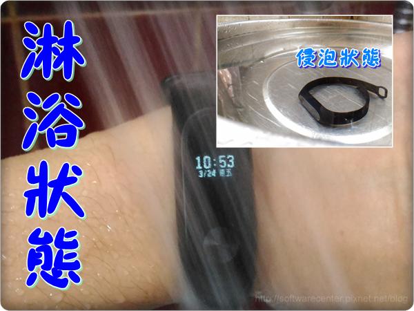 小米手環2開箱評測-P16-1.png