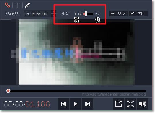 影片編輯軟體Movavi Video Editor(字幕篇)-P06.png