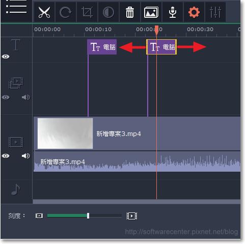 影片編輯軟體Movavi Video Editor(字幕篇)-P07.png