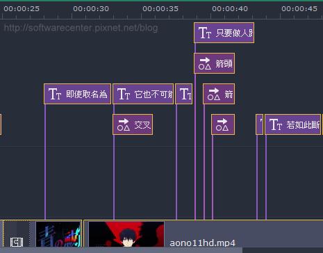 影片編輯軟體Movavi Video Editor(字幕篇)-P08.png