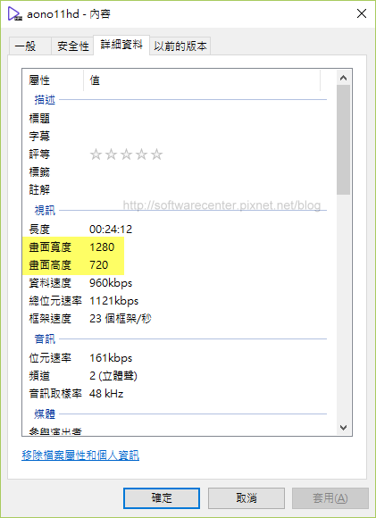 影片編輯軟體Movavi Video Editor(字幕篇)-P13.png