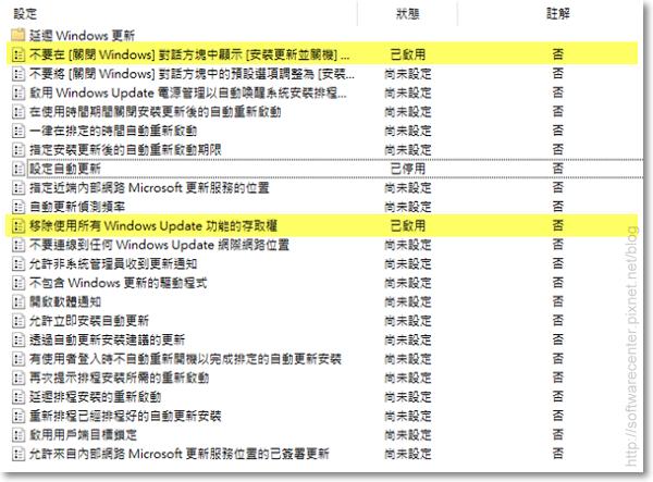 關閉Windows 10作業系統Update自動更新功能-P06.png