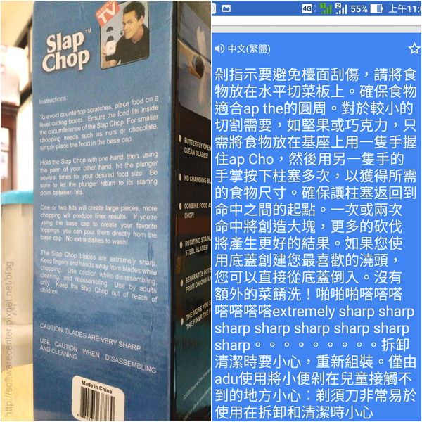 Google翻譯兩大功能 拍照翻譯、即時翻譯-P01.png