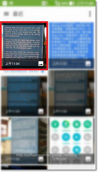 Google翻譯兩大功能 拍照翻譯、即時翻譯-P05.png