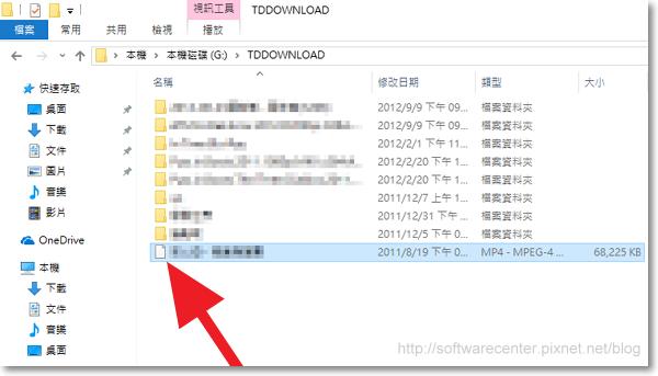 解決每次打開檔案需選擇應用程式 Windows 10-P01.png