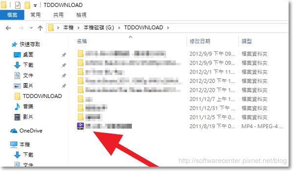 解決每次打開檔案需選擇應用程式 Windows 10-P05.png