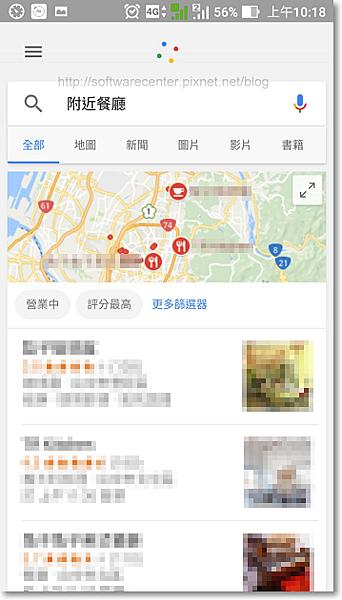 Ok Google 超方便的語音傳達指令-P07.png
