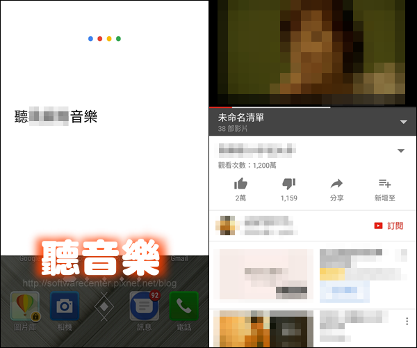 Ok Google 超方便的語音傳達指令-P09.png