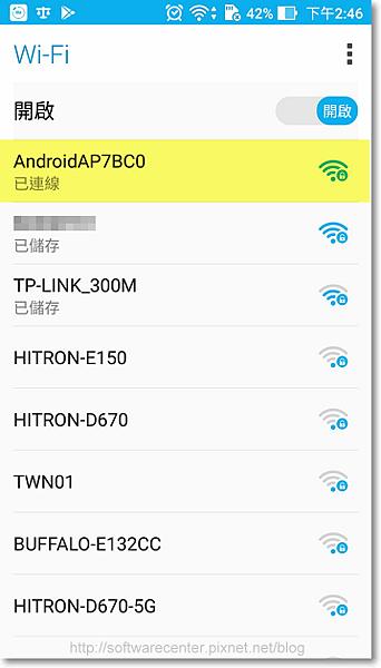 手機網路分享給手機並USB線連接供電腦使用-P02.png