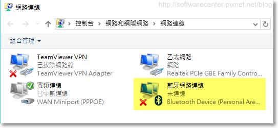 手機藍芽網路共用分享網路給電腦-P18.png