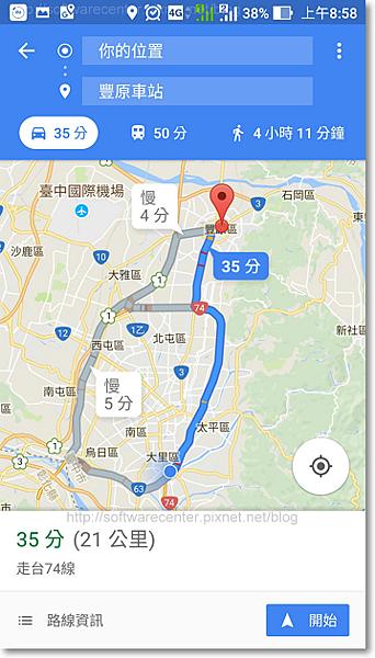 Google地圖機車導航設定-01.png
