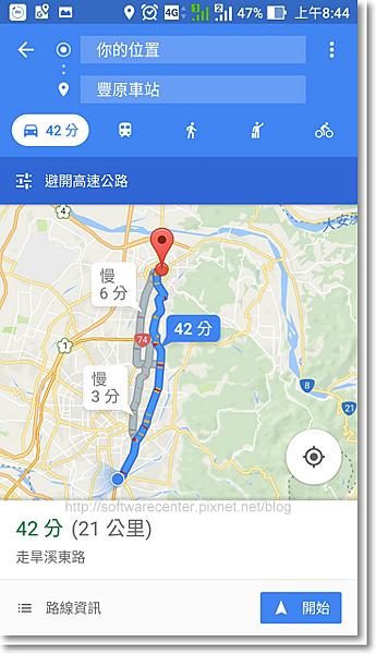 Google地圖機車導航設定-04.png