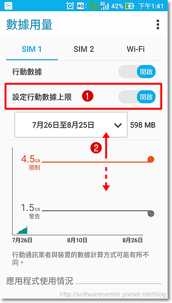 手機USB數據連線分享網路給電腦-補充01.png