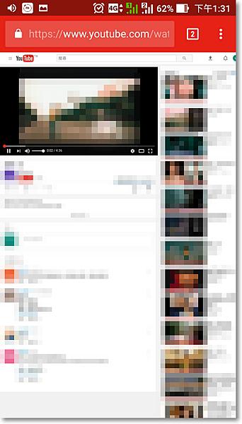 手機休眠模式播放YouTube音樂-P05.png