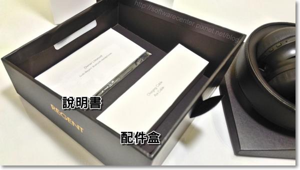 sudio REGENT耳罩式藍芽耳機開箱文-P07.png