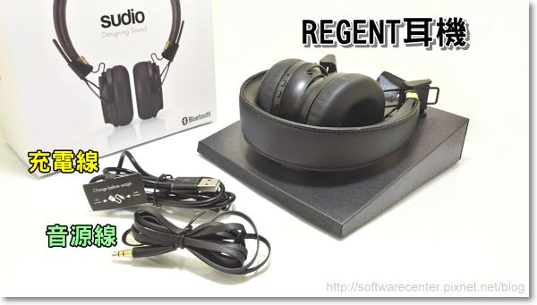 sudio REGENT耳罩式藍芽耳機開箱文-P08.png