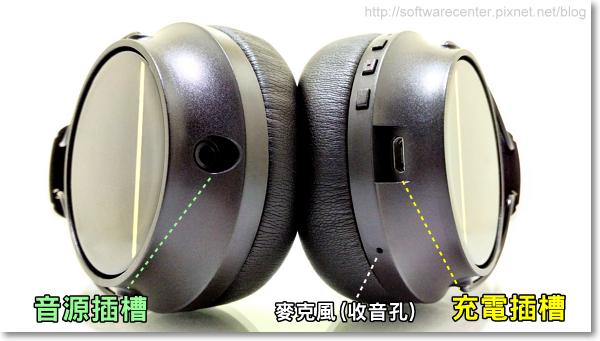 sudio REGENT耳罩式藍芽耳機開箱文-P17.png