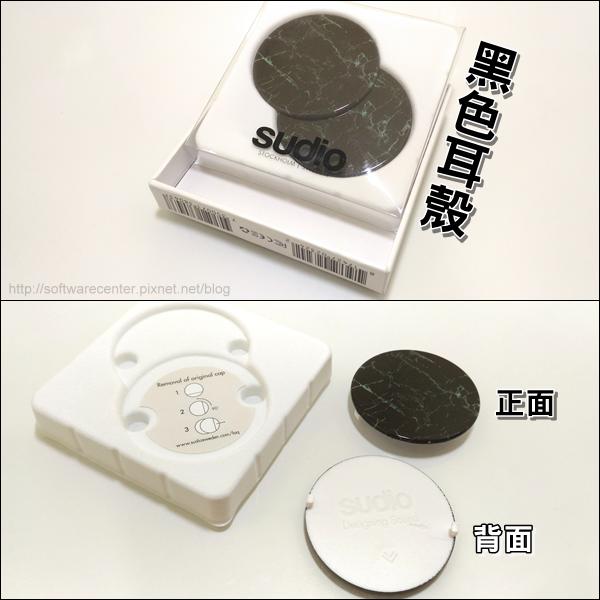 sudio REGENT耳罩式藍芽耳機開箱文-P21.png