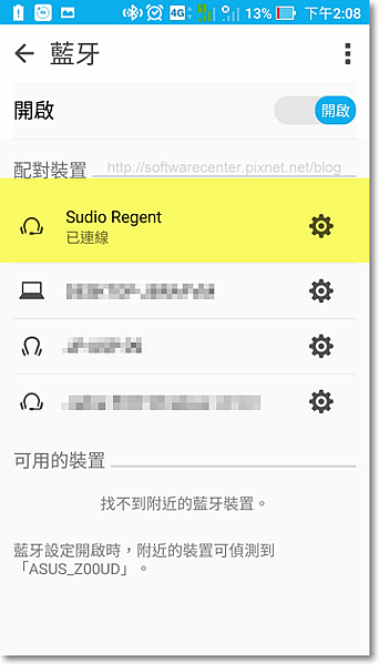 sudio REGENT耳罩式藍芽耳機開箱文-P19-1.png
