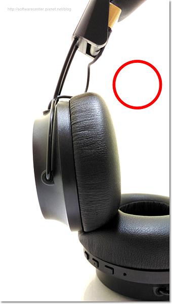 sudio REGENT耳罩式藍芽耳機開箱文-P27.png
