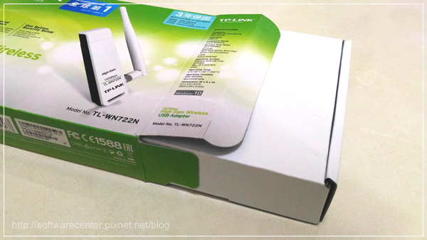 USB無線網路卡安裝教學-P01.png