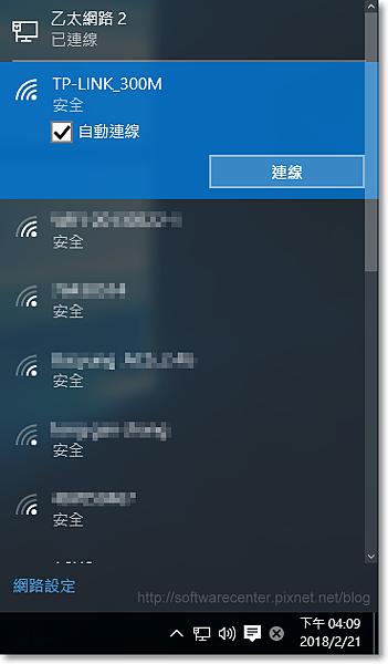 USB無線網路卡安裝教學-P09.png