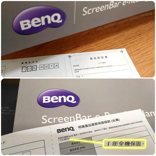WiT ScreenBar 螢幕智能掛燈開箱文-P12.png