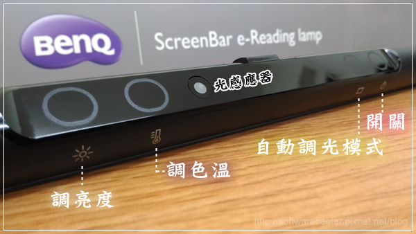 WiT ScreenBar 螢幕智能掛燈開箱文-P20.png