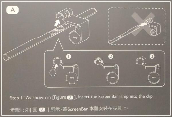 WiT ScreenBar 螢幕智能掛燈開箱文-P26.png