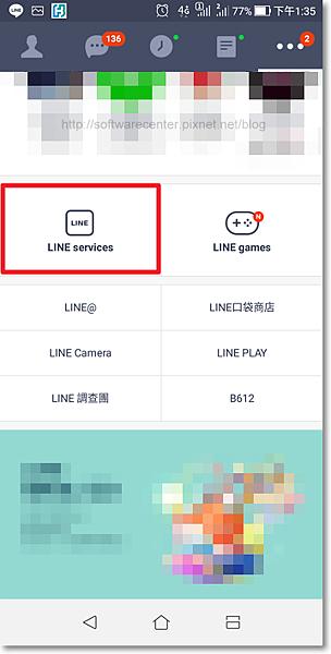 LINE錄音檔無法讀取播放伺服器連接失敗-P04.png