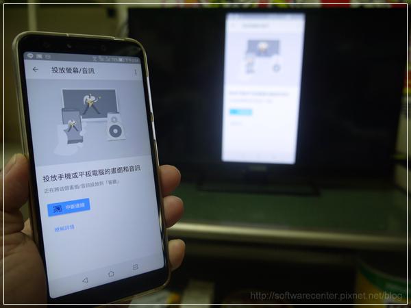 使用chromecast裝置手機畫面投放至電視-P04.png